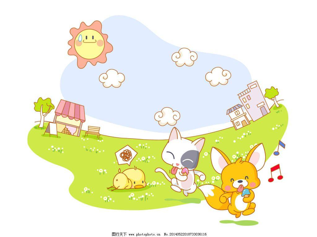 卡通 免子 太阳 小猫 免子 小猫 太阳 卡通 图片素材 卡通|动漫|可爱