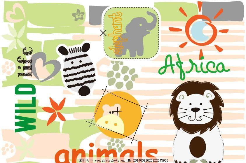 卡通插画 狮子 大象 河马 斑马 太阳 条纹 卡通画 儿童插画 卡通背景