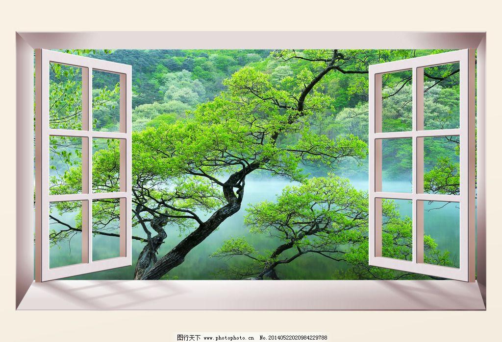 窗户_背景图片_底纹边框