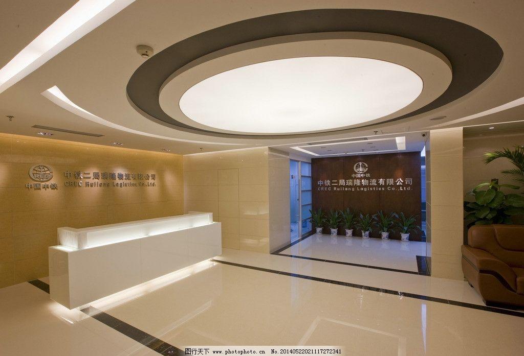 大厅 工装 前台 接待厅 工装素材        3d设计 设计 240dpi jpg