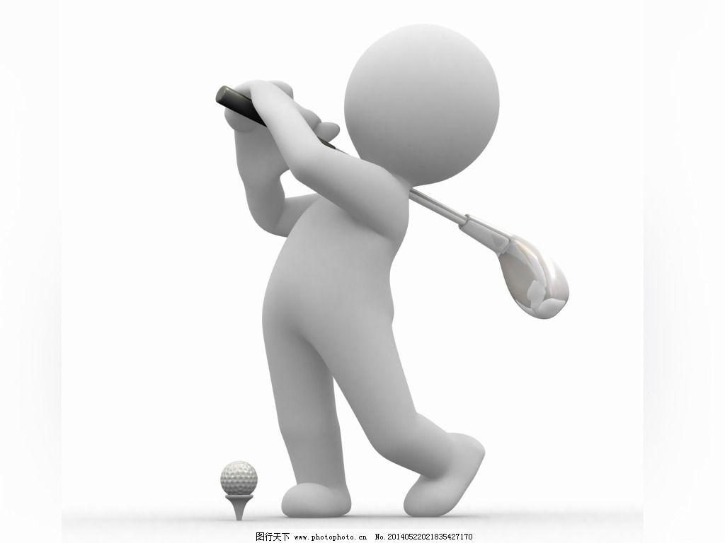 高尔夫 高尔夫免费下载 运动 图片素材