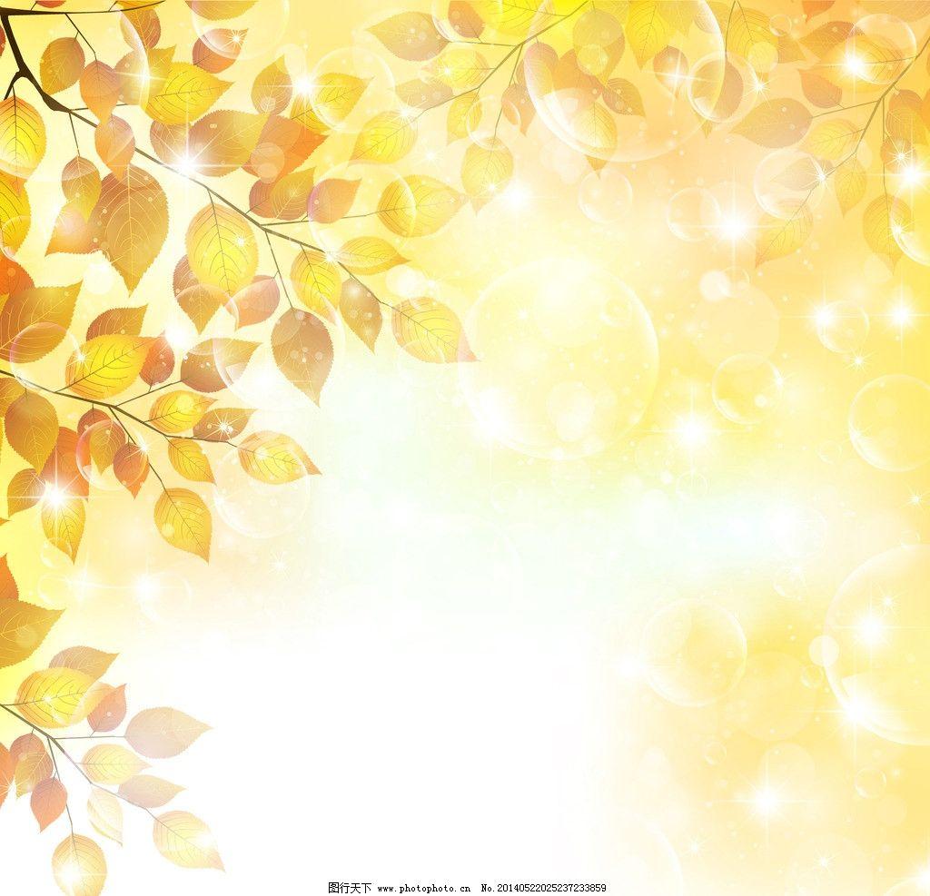 金黄莲花 矢量图