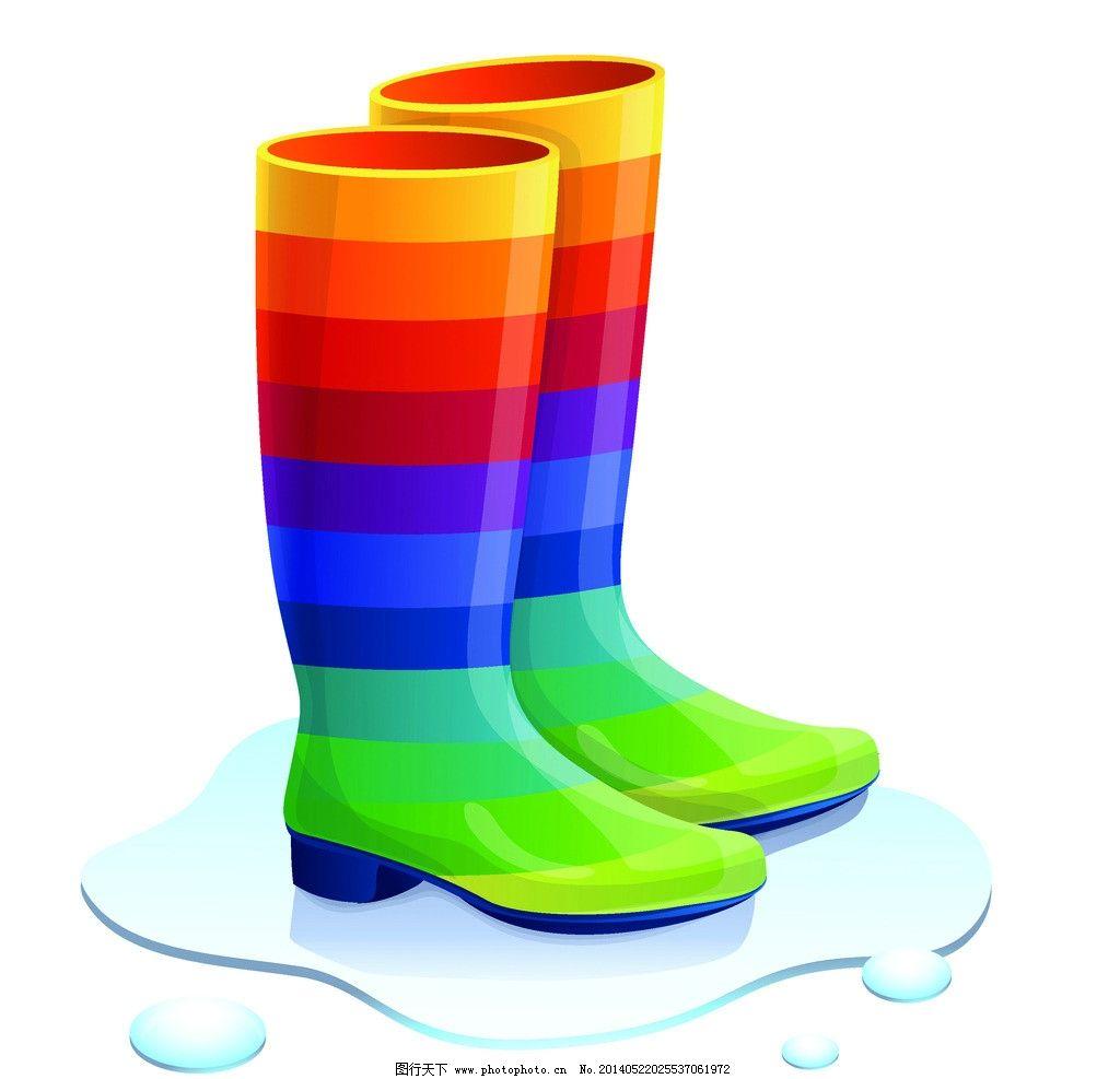 雨靴 卡通画
