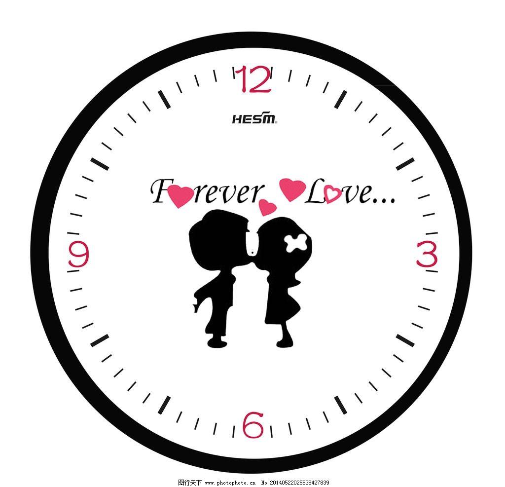 钟表设计 钟表设计图      家庭 生活 环境设计 人物 生活用品 生活