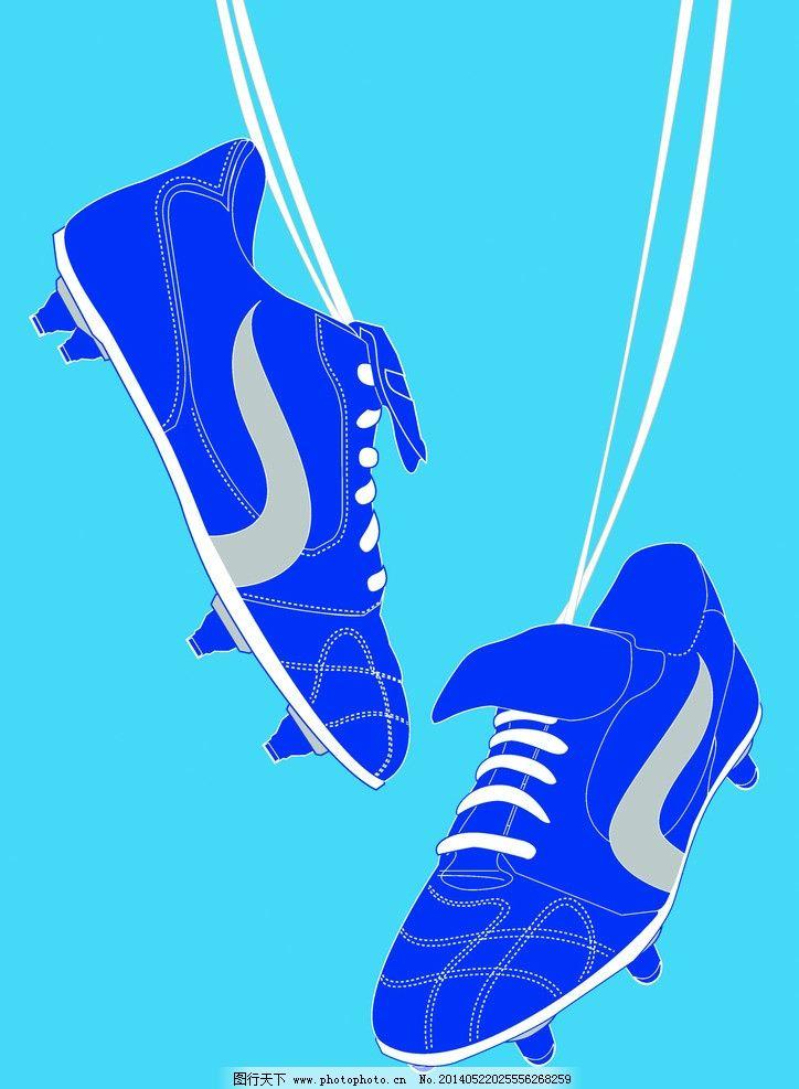 足球鞋 运动鞋 鞋子 手绘 男式鞋子 eps 生活用品 生活百科 矢量