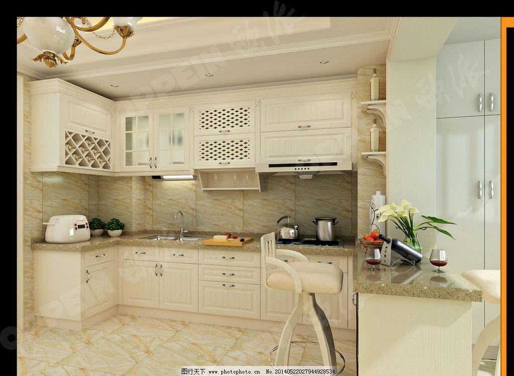 橱柜效果图 设计素材 橱柜效果图模板下载 橱柜             家庭图片