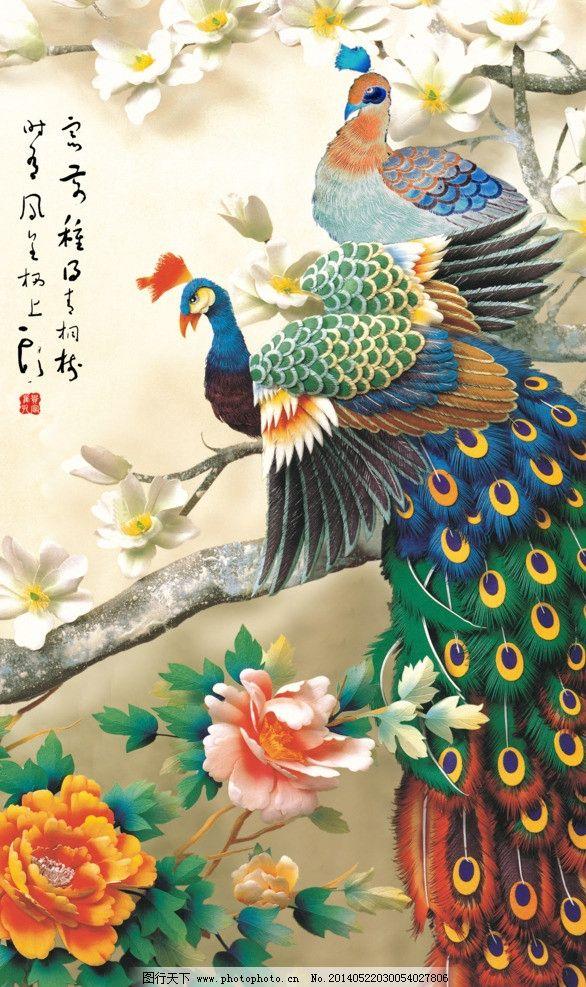 孔雀 鸟 油画 花 画意 海报设计 广告设计模板 源文件 62dpi psd