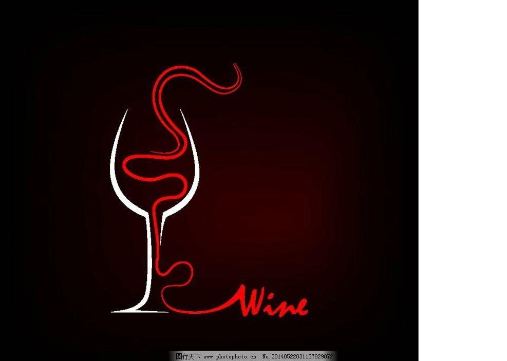 红酒葡萄酒图标商标