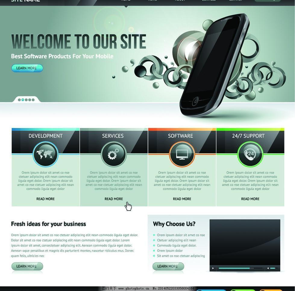 网页设计 按钮 菜单 创意 导航条 广告设计 广告设计矢量素材