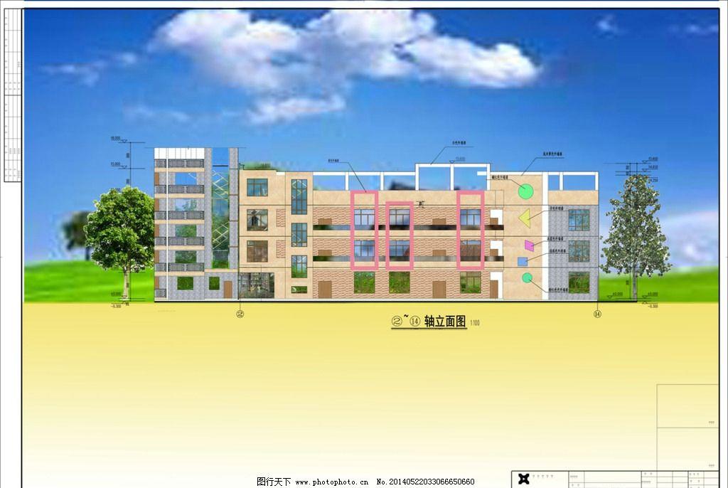 建筑立面设计 建筑设计 立面设计 psd分层素材 建筑立面ps 建筑设计ps