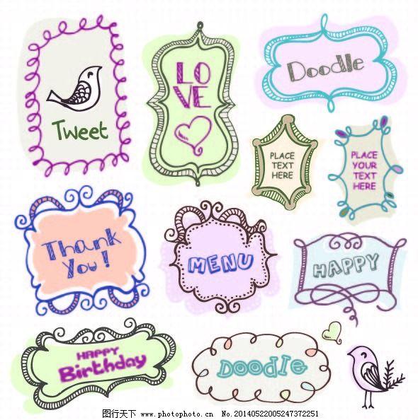 对话框 可爱 手绘 小鸟 手绘 可爱 意趣 小鸟 对话框 矢量图 花纹花
