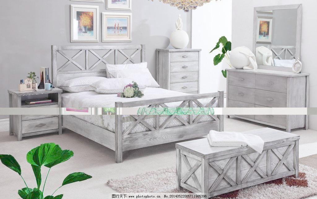 室内实木家具图片免费下载 矢量图 日常生活