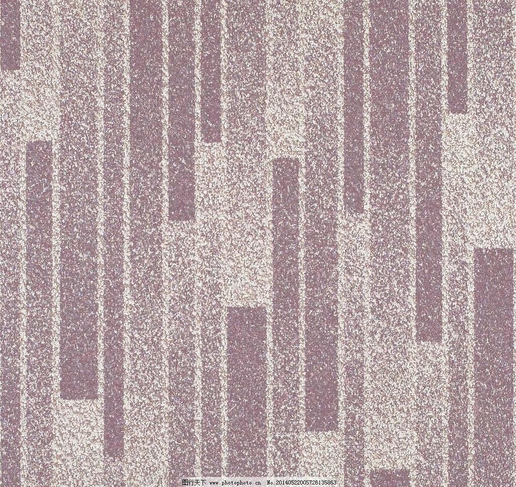 地毯纹理材质贴图图片,地毯纹理材质贴图图片免费下载