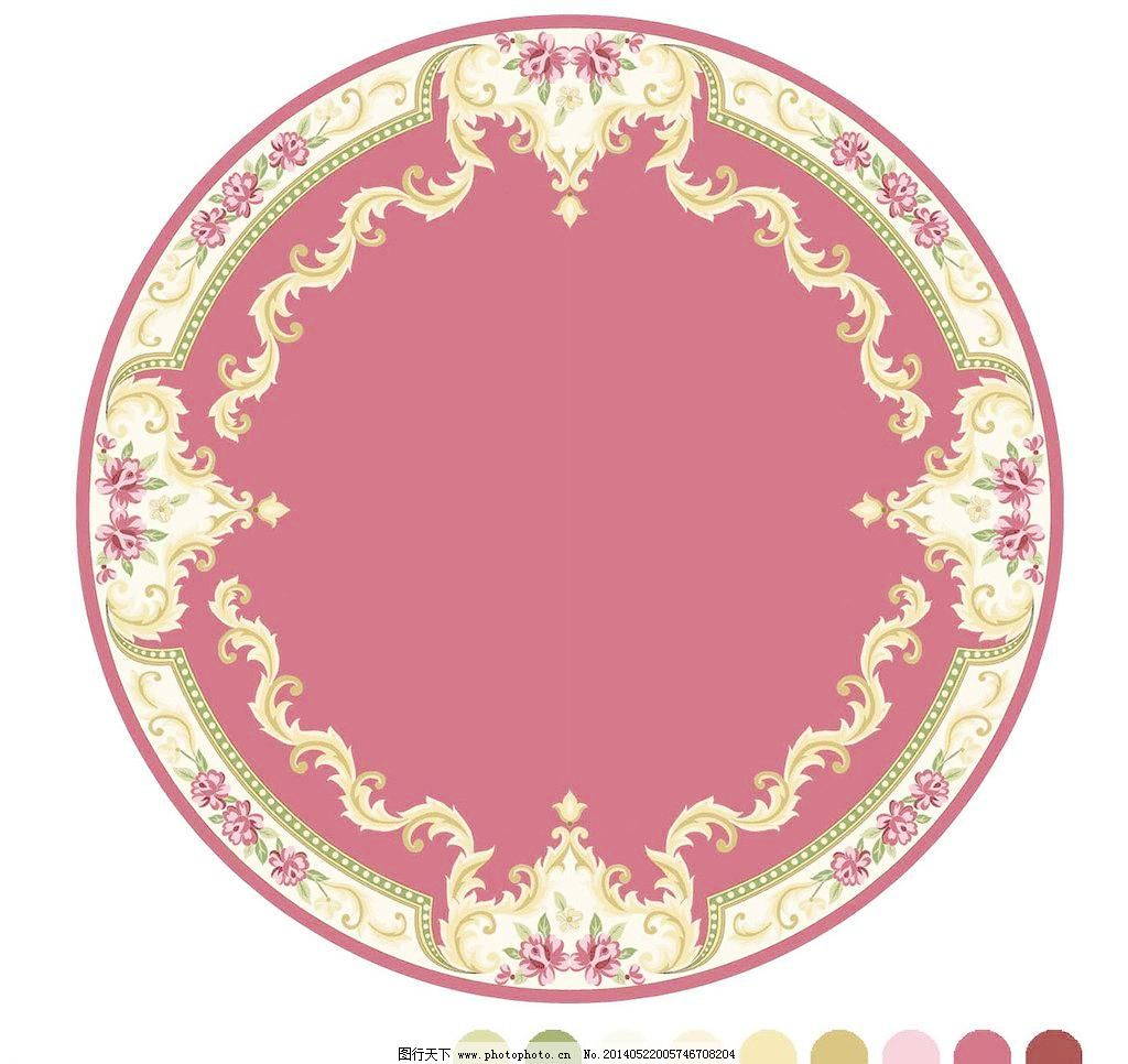 圆形地毯图片
