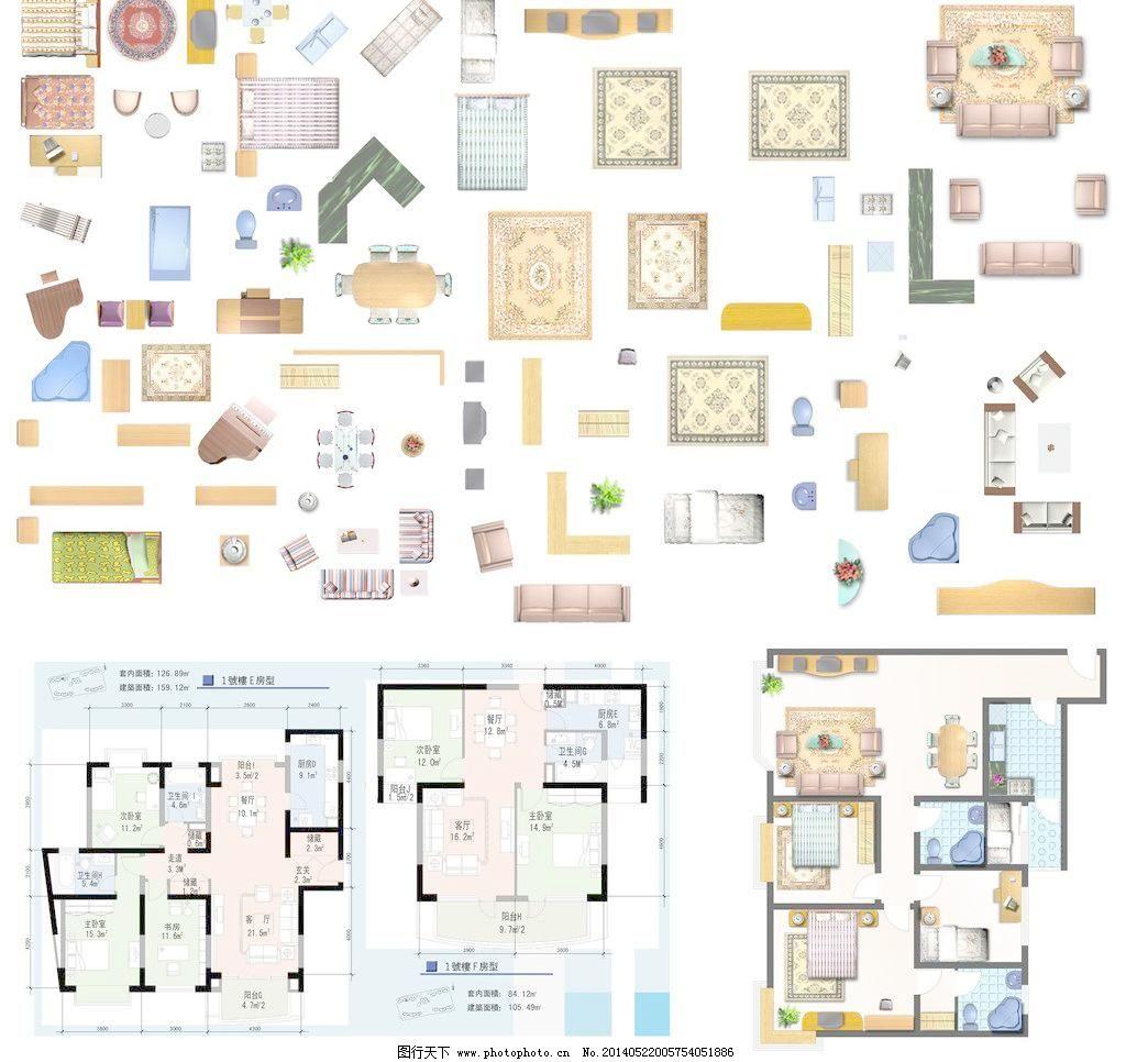 室内设计地毯家具户型图片