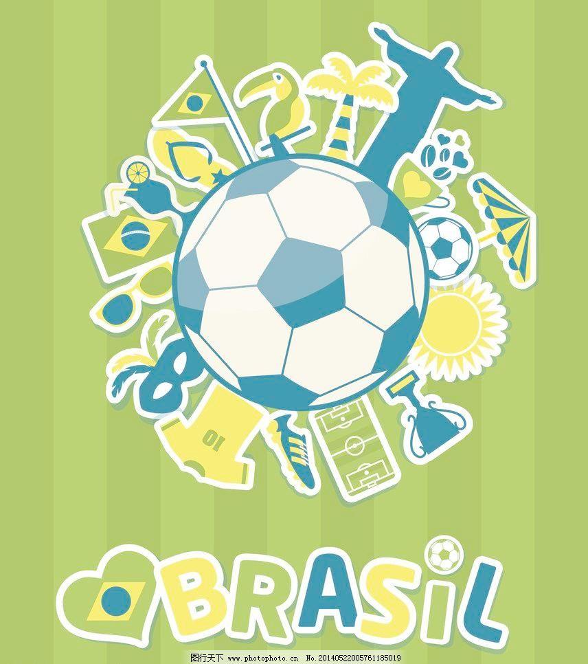 广告设计矢量素材 欧洲杯 世界杯 体育 体育运动 宣传设计 足球世界杯图片