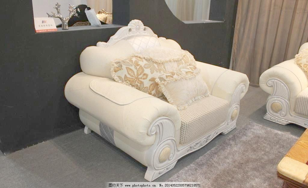 欧式沙发图片