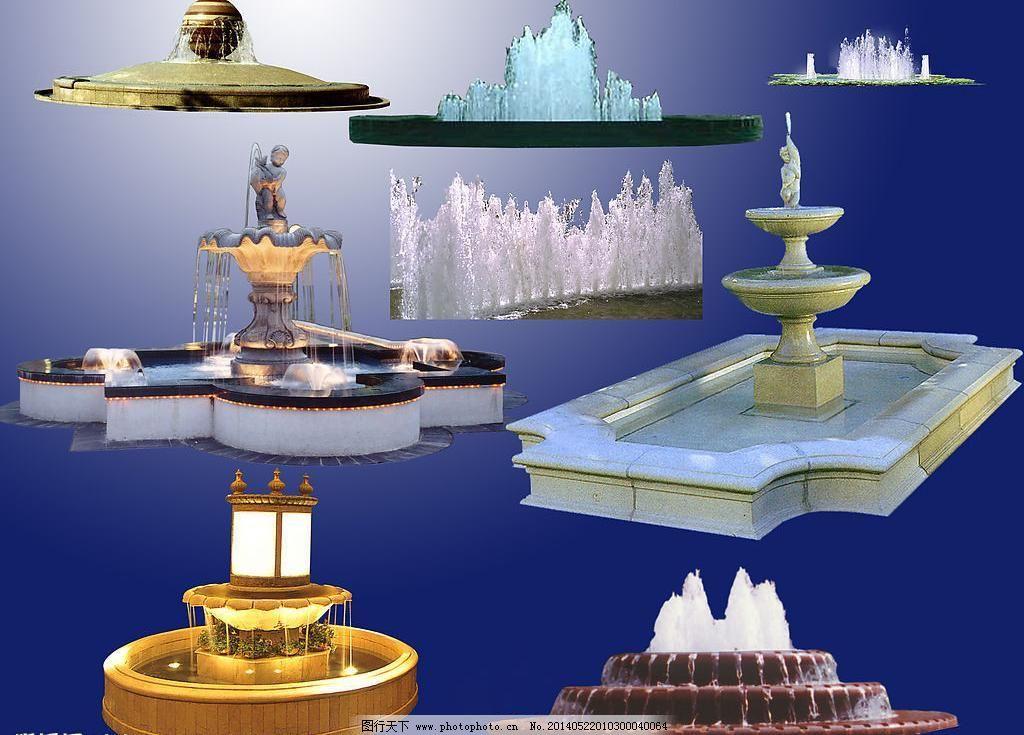 分层图片        后期素材 各种 喷泉 喷水池 欧式 水景 水池 实景 照