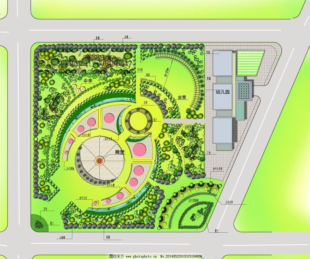 园林规划道路平面设计图展示