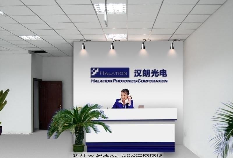 企业前台及背景墙设计图片图片
