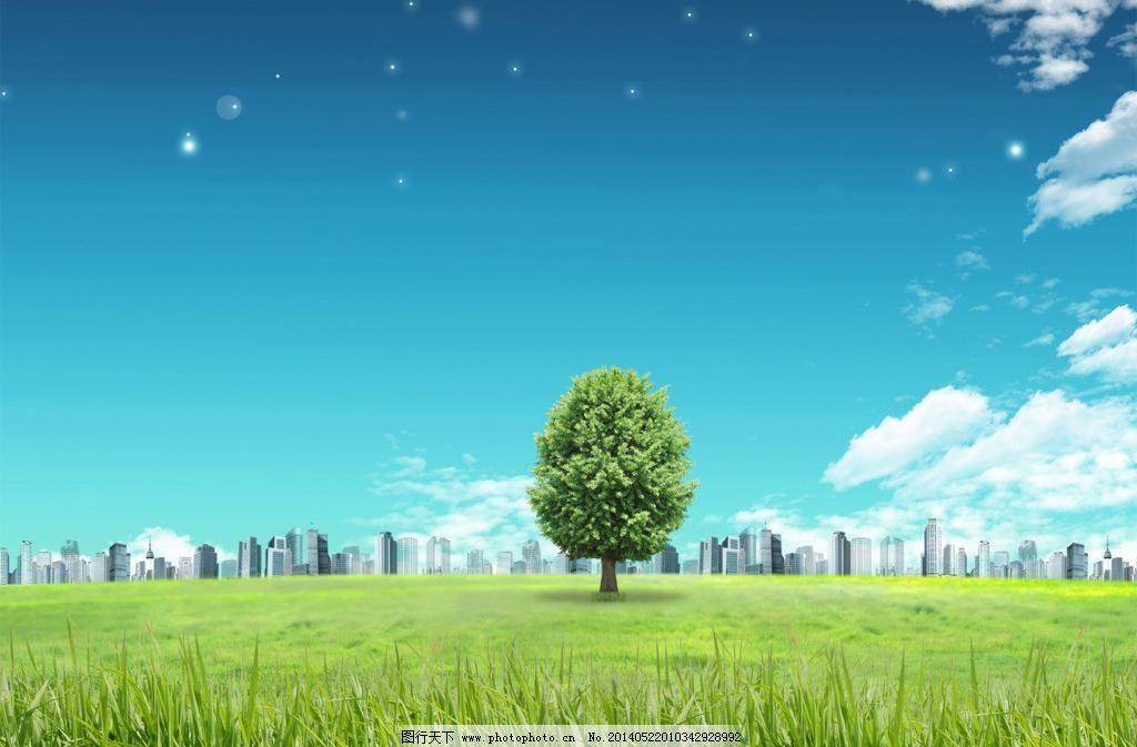 风景 大树 房产 社区建设 蓝天白云 树 城市 清新背景 野炊 踏青 唯美