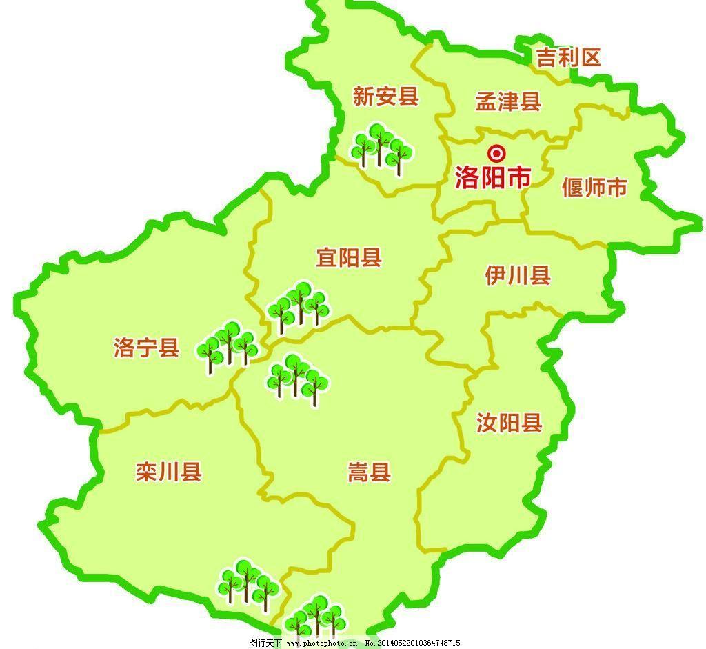 洛阳市国家森林公园图片