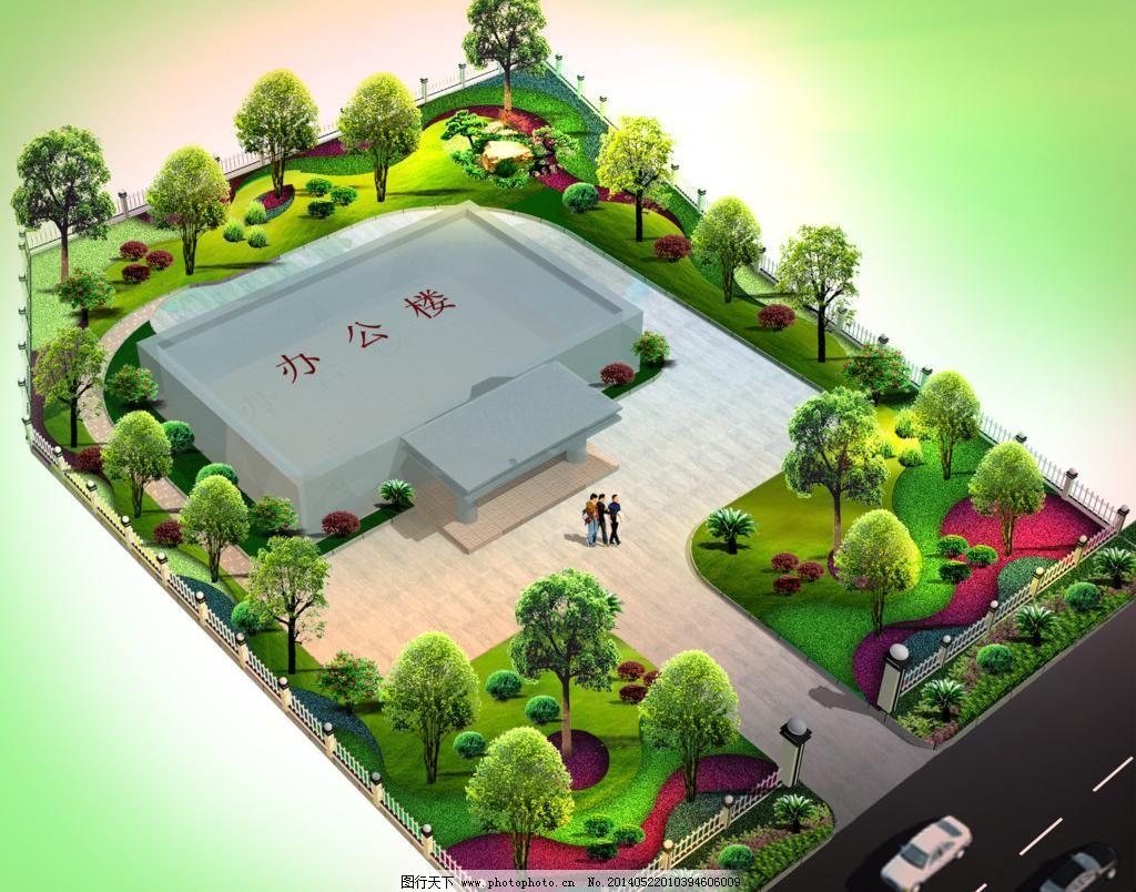 psd分层素材 乔木 园林绿化 小区园林 假山 办公区 桂花 景观设计