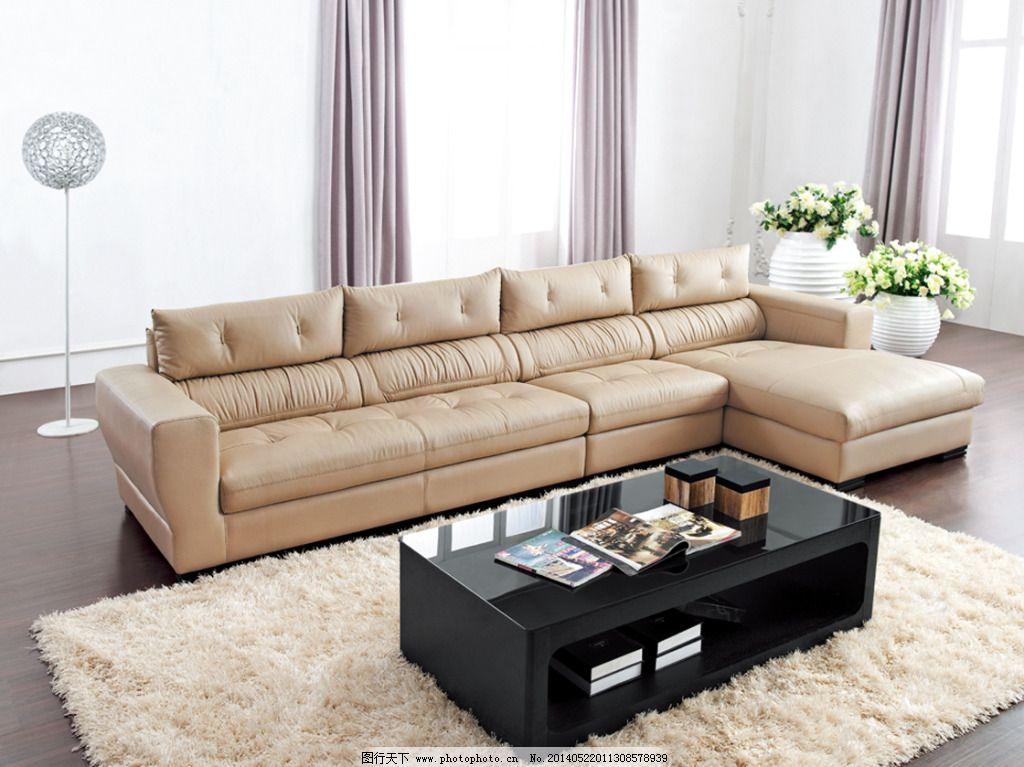 真皮沙发图免费下载 茶几 地毯 真皮沙发 真皮沙发 真皮沙发背景 地毯