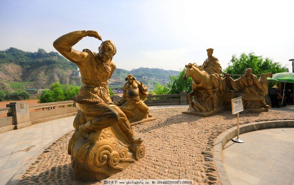 黄河风情线 黄河风情线图片素材下载 兰州 风景 国内旅游 旅游摄影