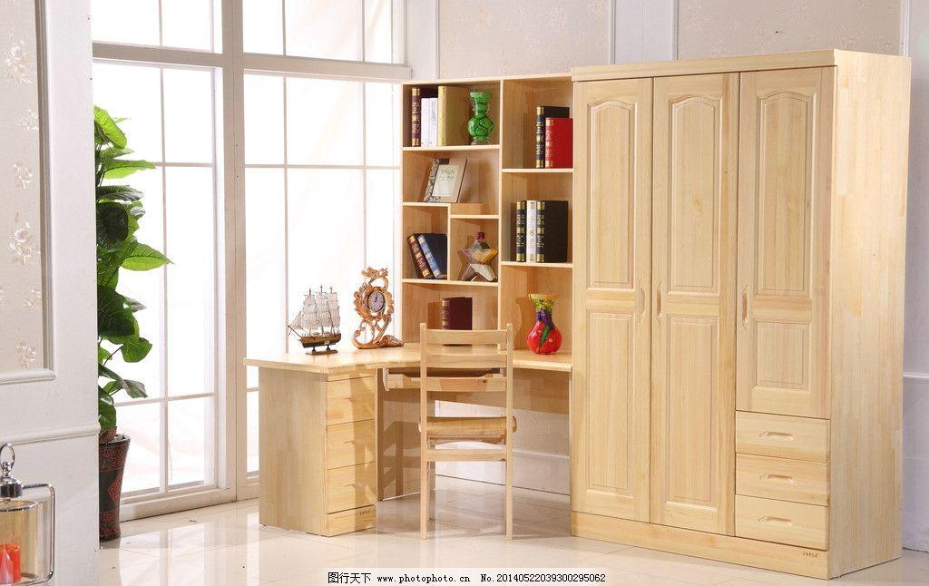 松木衣柜图 图转角书架 写字台 效果图 室内摄影 建筑园林