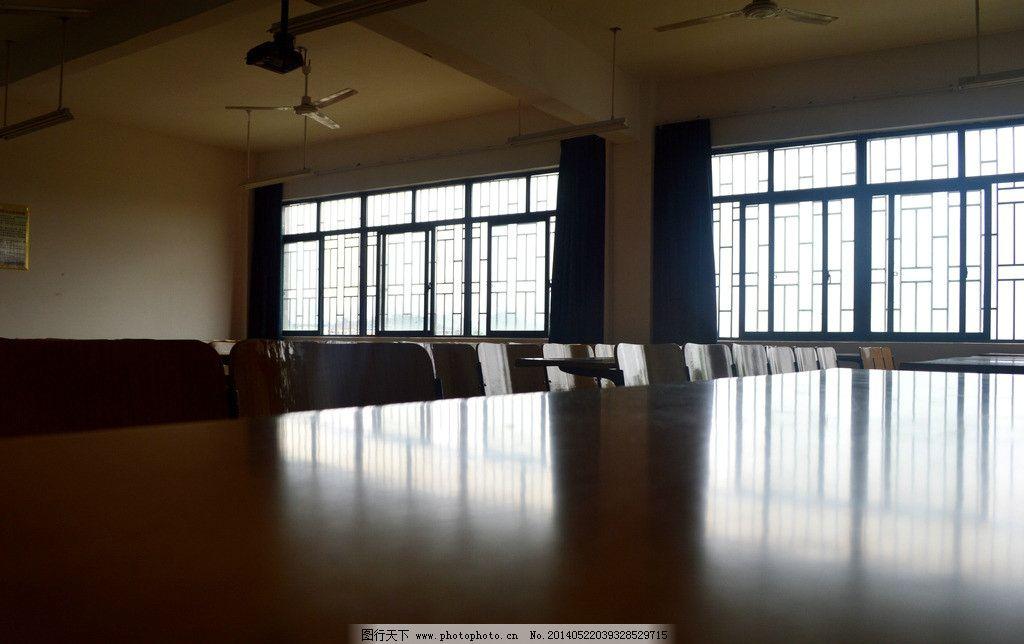 大学教室图片_室内摄影