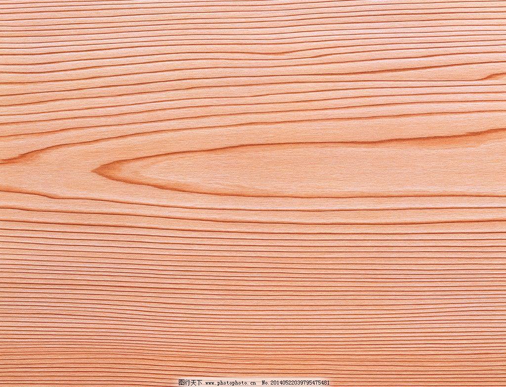马克笔木纹产品手绘