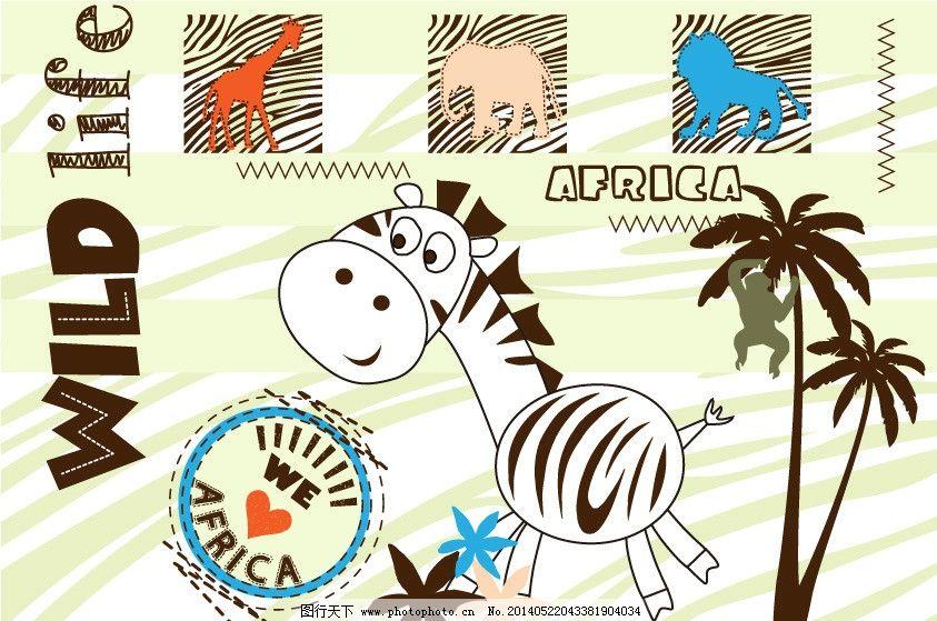 卡通插画 斑马 大象 长颈鹿 狮子 猴子 花朵 椰子树 卡通动物 卡通画