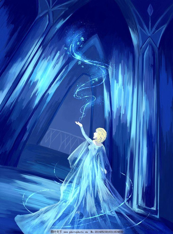 冰雪奇缘艾莎 冰雪奇缘 艾莎 魔法 冰雪宫殿 动漫人物 动漫动画 设计
