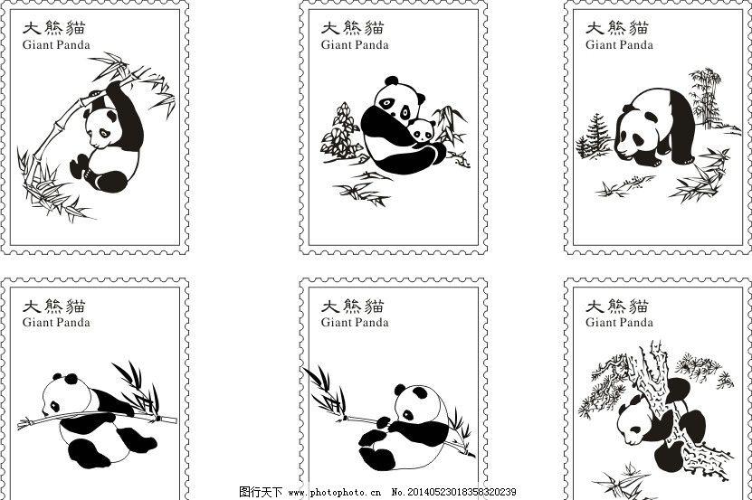 熊猫 大熊猫 矢量图 黑白图 熊猫动作图 卡通设计 广告设计 矢量 cdr