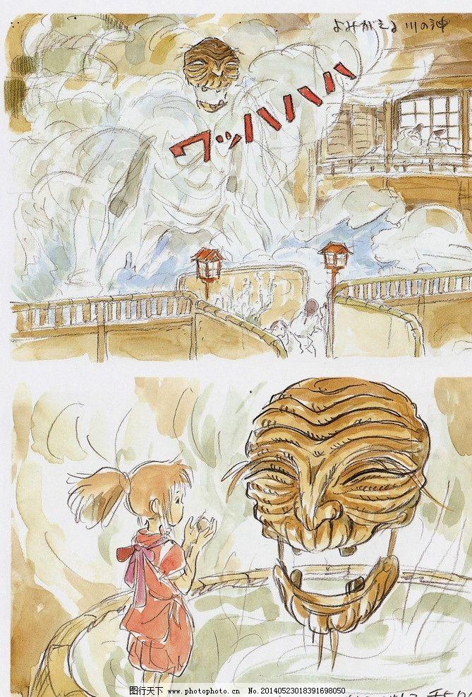 千与千寻 河神 千与千寻场景 场景设计 宫崎骏 手绘 钢笔画 水彩画