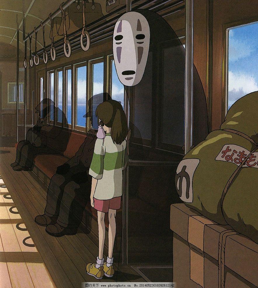 场景设计 宫崎骏 手绘 钢笔画 水彩画 科幻 动画片 无脸男 动漫人物