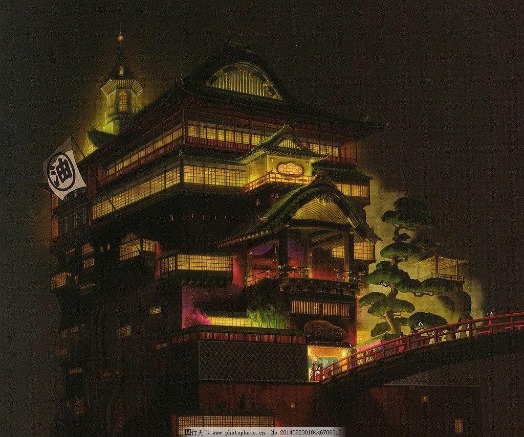 千与千寻 场景设计 宫崎骏 手绘 钢笔画 水彩画 科幻 动画片 风景漫画图片
