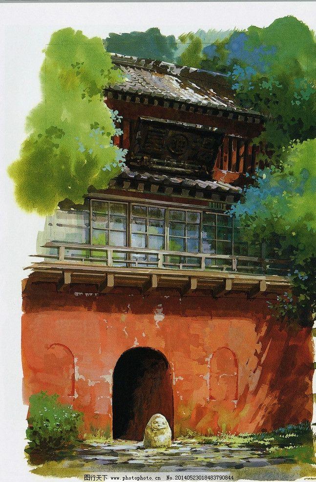 千与千寻场景 场景设计 宫崎骏 手绘 钢笔画 水彩画 科幻 动画片