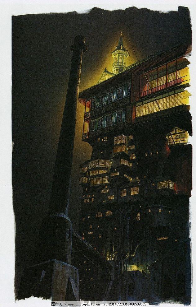 千与千寻场景 千与千寻 场景设计 宫崎骏 手绘 钢笔画 水彩画 科幻