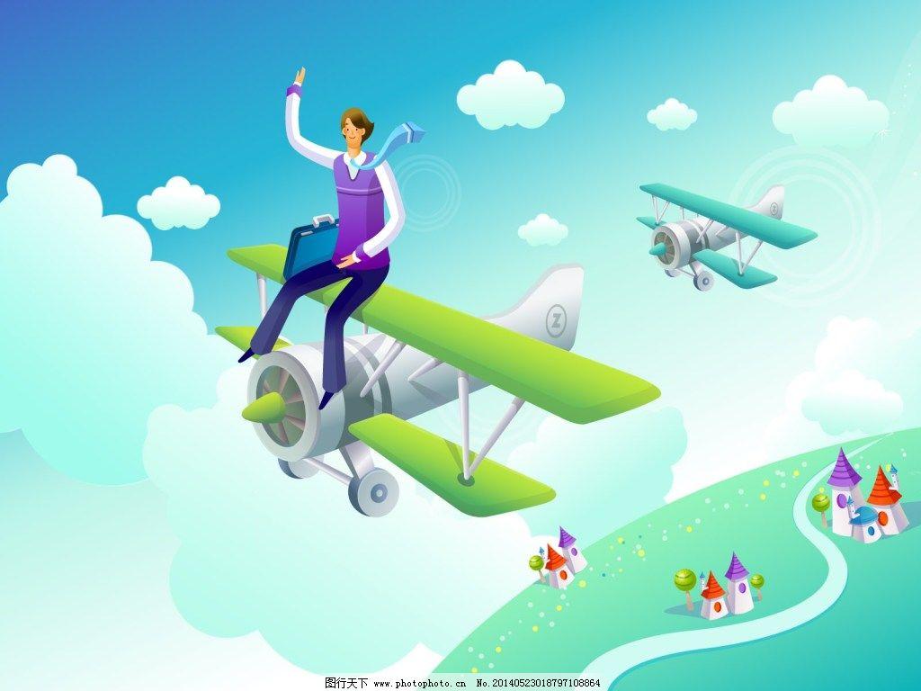 支持 支持免费下载 飞机 卡通 图片素材 卡通动漫可爱图片