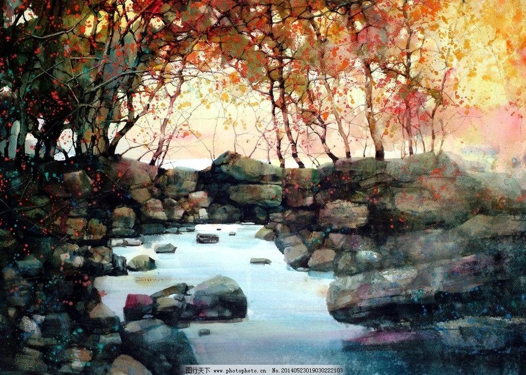 水彩风景画