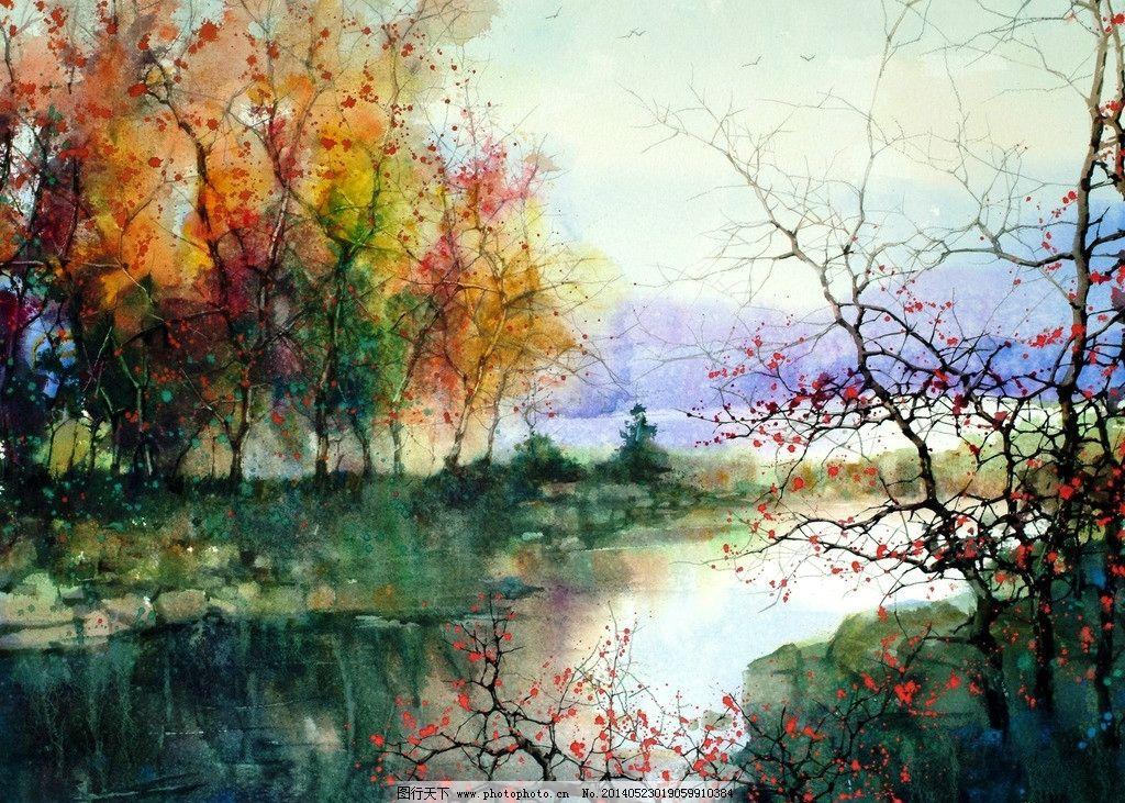 水彩风景画图片