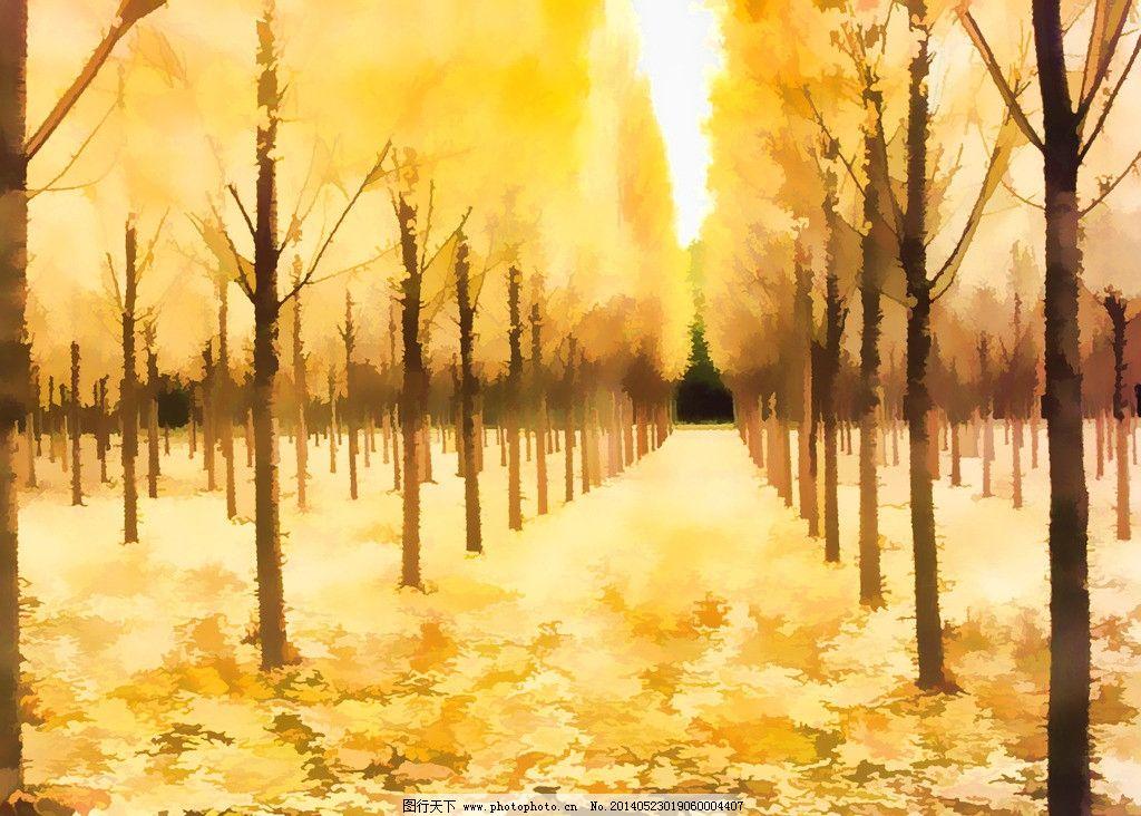 水彩风景画 风景装饰画 树木 树林 金秋景色 黄色调 无框画 油画