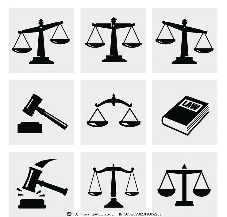 法律天平粉笔黑板报