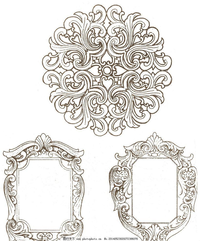 中国传统图案 纹理素材 中国传统木雕纹样 背景底纹 底纹边框 设计