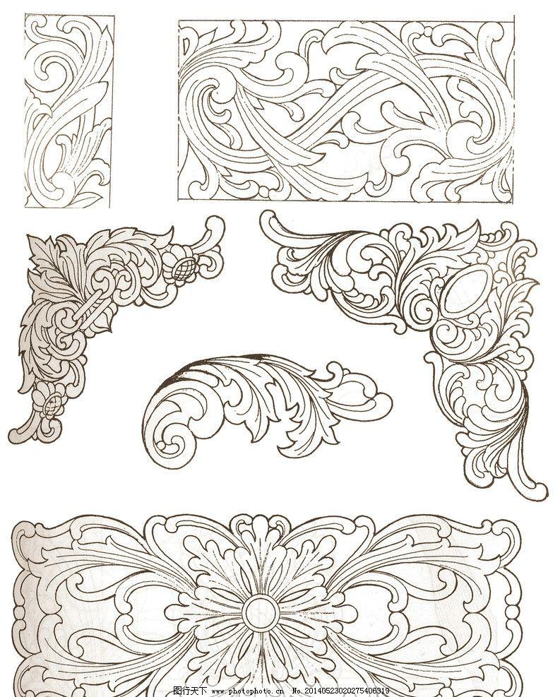 纹样 木雕 中国传统 吉祥图案 古代纹样 背景底纹 底纹边框 设计 300