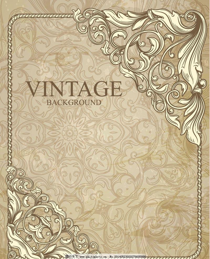 花纹 花边 边框 古典花纹 文本框 婚礼邀请卡 欧式花边 装饰花纹 传统
