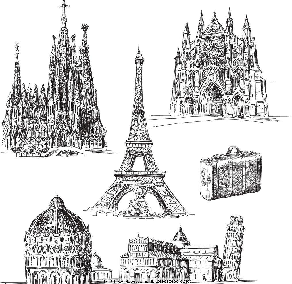 高楼铁塔简笔画图片