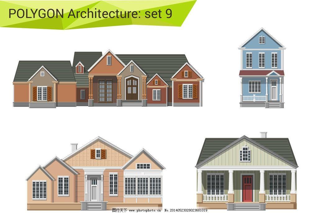 房子 城市建筑 3d建筑 欧式建筑 建筑 国外建筑 别墅 建筑家居 矢量
